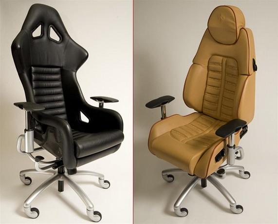 Кожаные кресла  минск