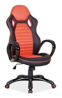 Игровое кресло Signal Q-105