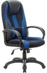 Игровое кресло BRABIX Rapid GM-102