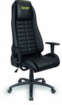 Camaro (Камаро) игровое кресло