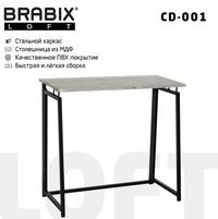 """BRABIX """"LOFT CD-001"""""""