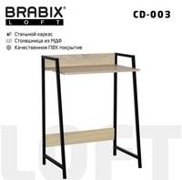 """BRABIX """"Loft CD-003"""""""