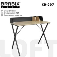 """BRABIX """"Loft CD-007"""""""