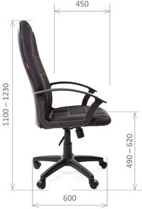 Кресло для офиса Chairman 737