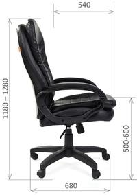 Офисное кресло Chairman 795 LT