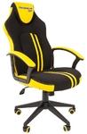 Геймерское кресло Chairman Game 26