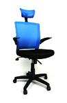 Компьютерное кресло EP-777