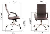 Кресло офисное Rio Black