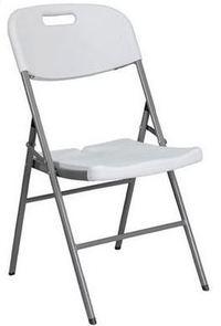 Складной стул пластик