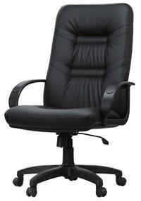 Кресло руководителя Министр Пластик