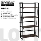 """BRABIX """"Loft SH-001"""""""