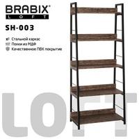 """BRABIX """"Loft SH-003"""""""