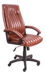 Кресло Walter (Вальтер)